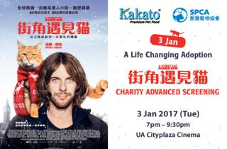 "KAKATO x SPCA — A Life Changing Adoption ""A Street Cat Named Bob"" Charity Advanced Screening Ticket Order"