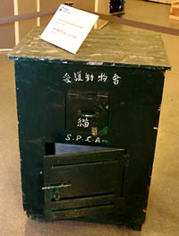 """Cat box"" in HK Museum."