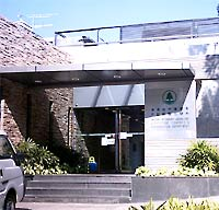 AFCD Tai Lung Veterinary Laboratory